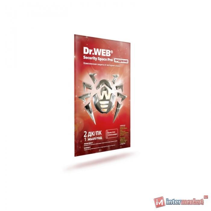 Антивирус Dr.Web Security Space 1 год 2 ПК продление карточка
