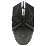 Мышь проводная игровая оптическая Defender Halo Z GM-430L (черный),USB, 7 кнопок, 800-3200 dpi, НОВИНКА!