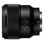 Объектив для фотоаппарата SONY FE 85mm F/1.8