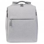 Рюкзак для ноутбука, Xiaomi City Backpack 2, ZJB4194GL, Светло-серый